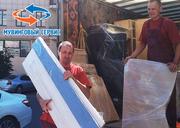 Дёшево! Нужно перевезти мебель по Харькову? Мы выполним переезд