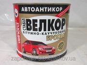 Мастика битумно-каучуковая БРОНЗА 1.8кг