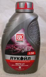 Моторное масло двухтактное минеральное Лукойл МОТО 2Т 1л