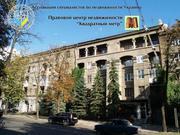 Предложение для инвестиций - 2комнатная на Сумской,  парк Горького