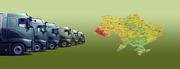 Услуги диспетчера владельцам грузового автотранспорта и спецтехники