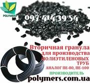 Полимерное сырьё полистирол УПМ,  ПЭНД-277, 276, 273,  ПС(УПМ),  стретч,  ПЭ