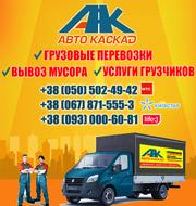 Перевозка мебели Харьков,  перевозка вещей по Харькову