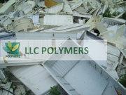 Предприятие постоянно в больших объёмах покупает отходы полистирола по