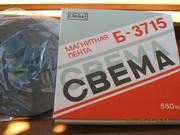 Магнитная лента к катушечным магнитофонам Свема