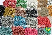 Пропонуємо вторинну гранулу: трубний поліетилен,  ПС (УМП),  ПП-А4,  ПЕНД