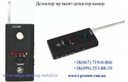 Купить чувствительный детектор жучков по низкой цене