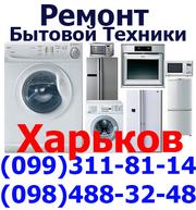 Ремонт стиральных машин,  холодильников, Тв, Свч, Бойлера.Электро печи