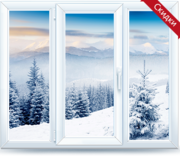 Изготовим и установим качественные окна из профиля Алюпласт