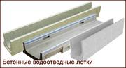 Лоток водоотводный бетонный DN 100 H 60 500*140*60