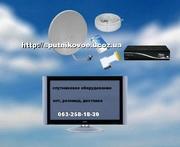Установка антенны спутникового телевидения Киев цена