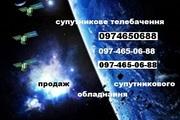 Ремонт спутниковых антенн в Харькове установка спутниковой антенны