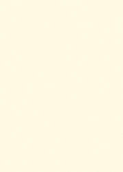 ДСП в деталях Алебастр белый U104 ST9 Egger
