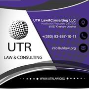 Абонентское юридическое обслуживание