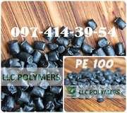Полиэтилен вторичный для производства ПЕ труб,  выгодные условия