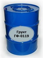 Быстросохнущий Грунт ГФ-0119 60кг