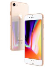Торговая компания продаёт Apple iPhone 8,  4.7