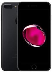 Торговая компания продаёт Apple iPhone 7 plius,  5.5