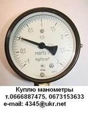 Куплю манометры,  датчики Д210-11,  вакуумметры,  мановакуумметры
