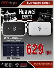 Huawei  E5573 New,  Оптом По 23, 9$,  СЗУ + Кабель в Подарок!