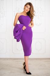 Женская одежда по самым низким ценам!