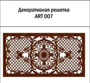 Декоративная решетка ART 007 для батарей из МДФ