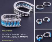 Серьги Хьюпинг с голубыми фианитами