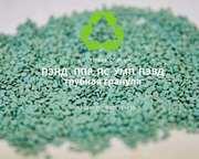 Втор. гранула PP,  PE100,  80,  LPDE15803,  HIPS,  PS,  HDPE,  ППР