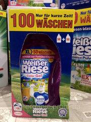 Weiber Riese гель для стирки 7, 3 литра 100 стирок