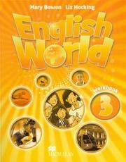 Учебник English Word