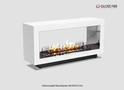 Напольный биокамин MODULE-m3 ТМ Gloss Fire