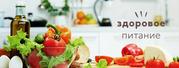 Органически чистые продукты питания Земледар