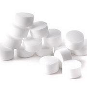 Таблетированная соль для очистки воды. Мозырьсоль