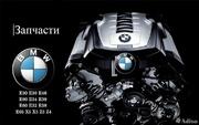 Запчасти для BMW в Харькове