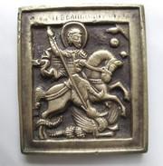 маленькая православная меднолитая иконка (ладанка),  19 век