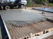 Бригада предоставляет услуги бетонные работы, стяжка пола.