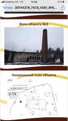сдам в аренду 2000 метров в харьковской области