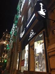 Продам прибыльный бизнес в центре. Кафе